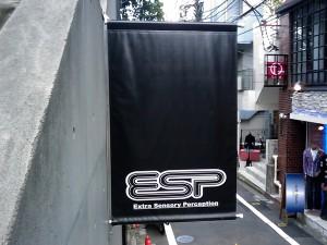 ESP TOKYO SHOP FLAG