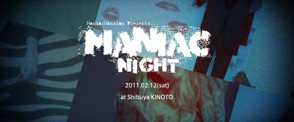 Maniac Night
