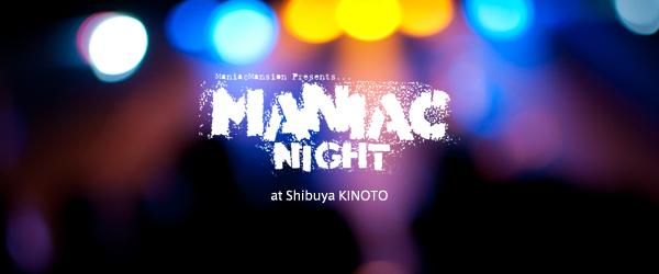 Maniac Night 2011.02